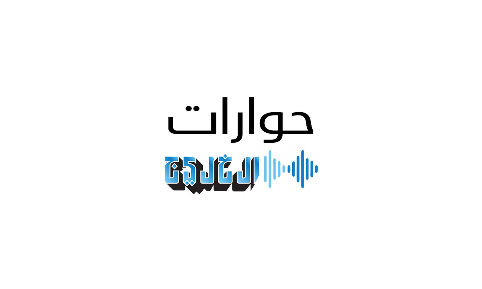 """""""منصة صوتية لصحيفة الخليج"""""""