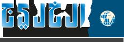مؤتمر الخليج السنوي